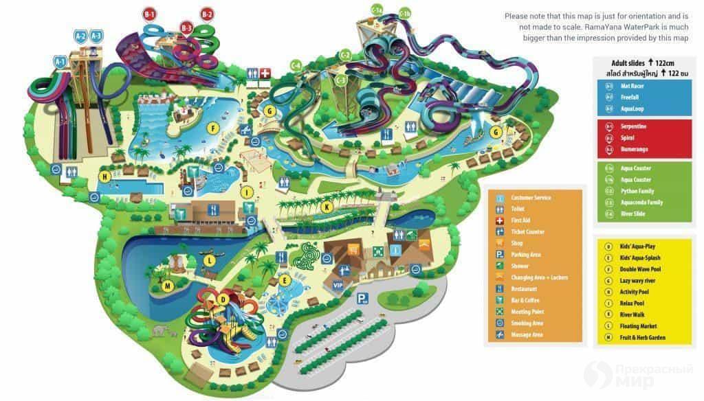 План аквапарка Рамаяна в Паттайе