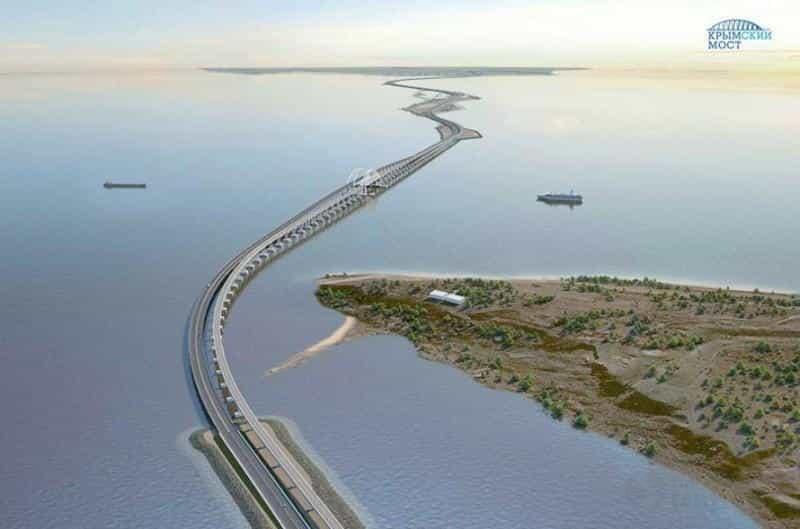 Мост через Керченский пролив
